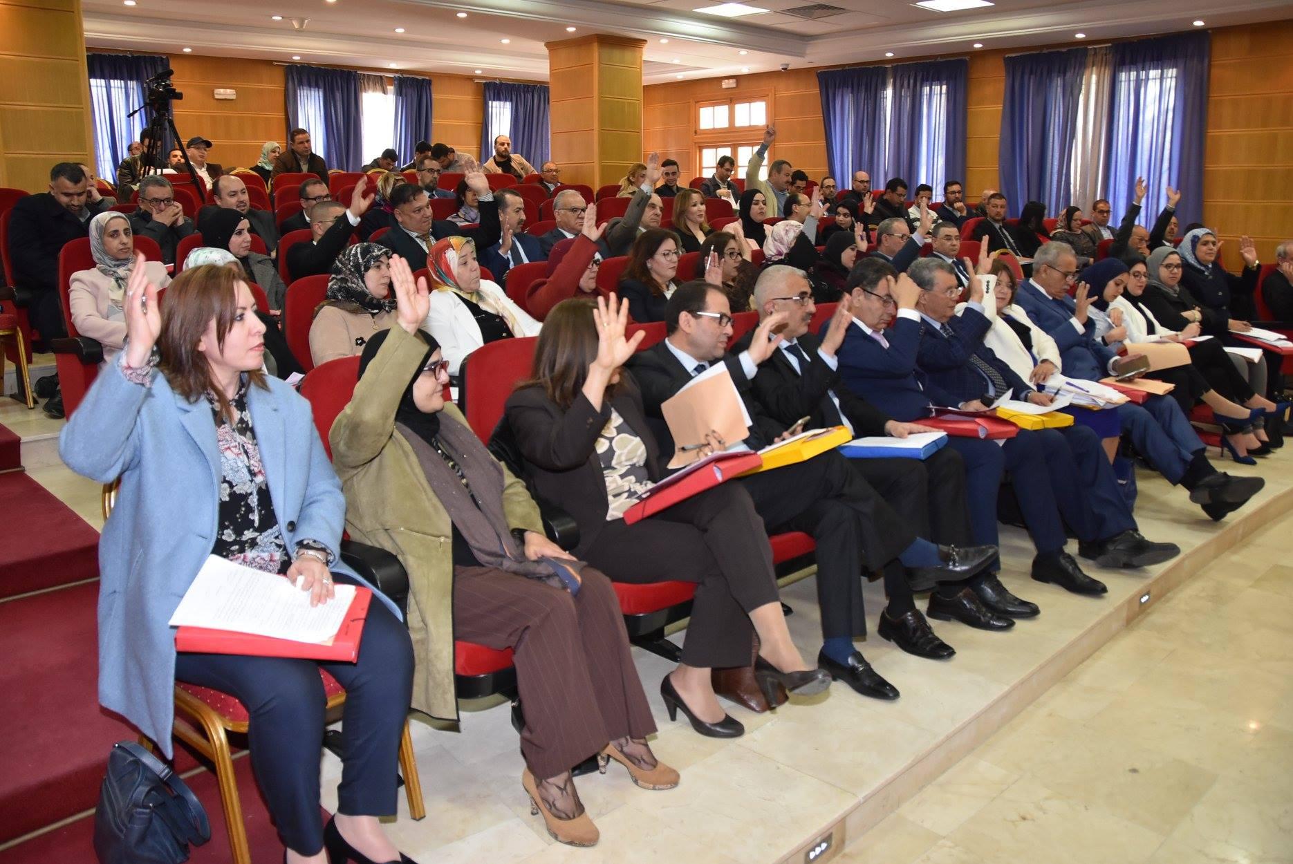 مجلس الجهة يصادق على اتفاقية شراكة مع مؤسسة محمد الخامس للتضامن لإنجاز برنامج الإدماج عن طريق الأنشطة الاقتصادية بقيمة 24 مليون درهم